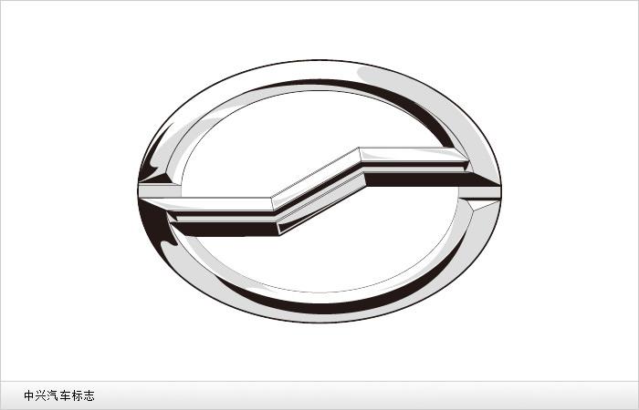 中兴汽车标志图片